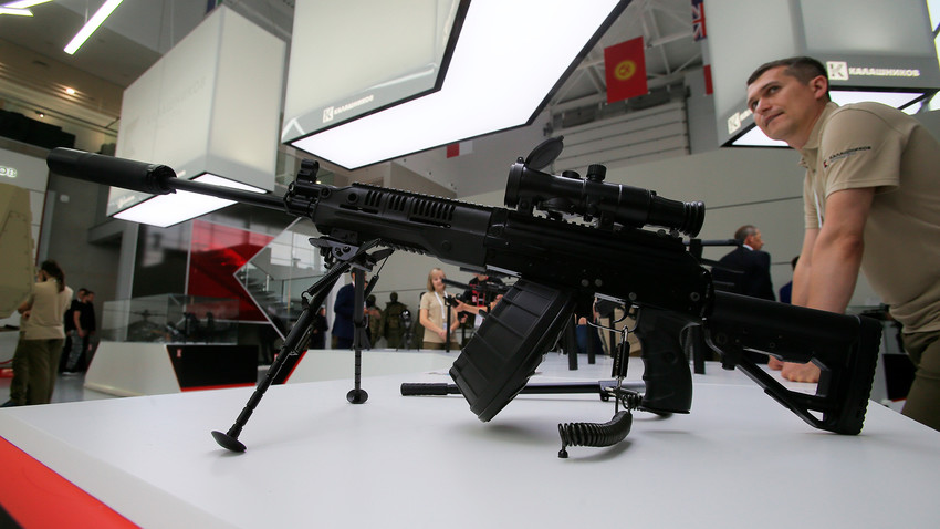 The Kalashnikov RPK-16 light machine gun is presented at the Army 2017 International Military-Technical Forum, Moscow Region.