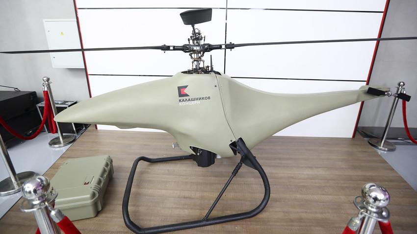 Drone de combate do Consórcio Kalashnikov em exposição na feira Army-2017, nos arredores de Moscou
