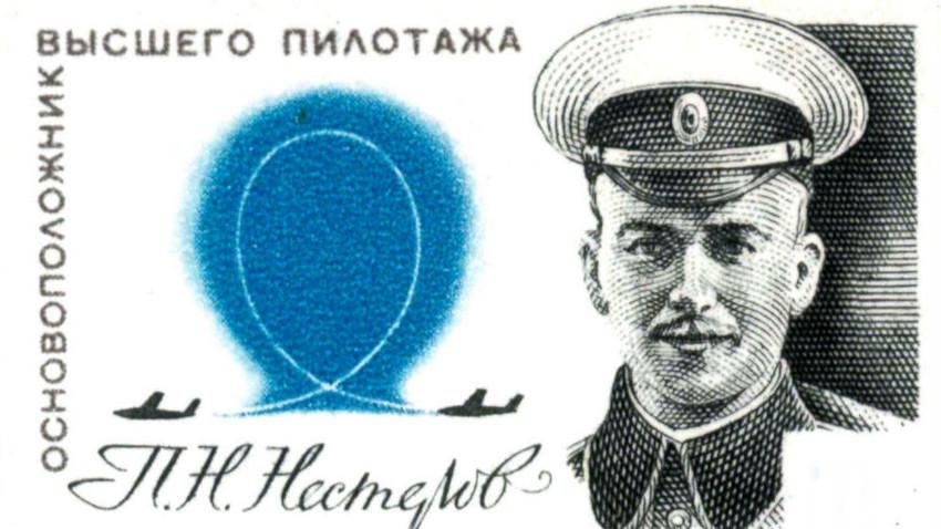 Timbre soviétique à l'effigie de Piotr Nesterov.