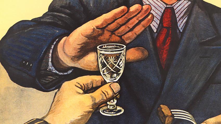 Съветски антиалкохолен плакат.