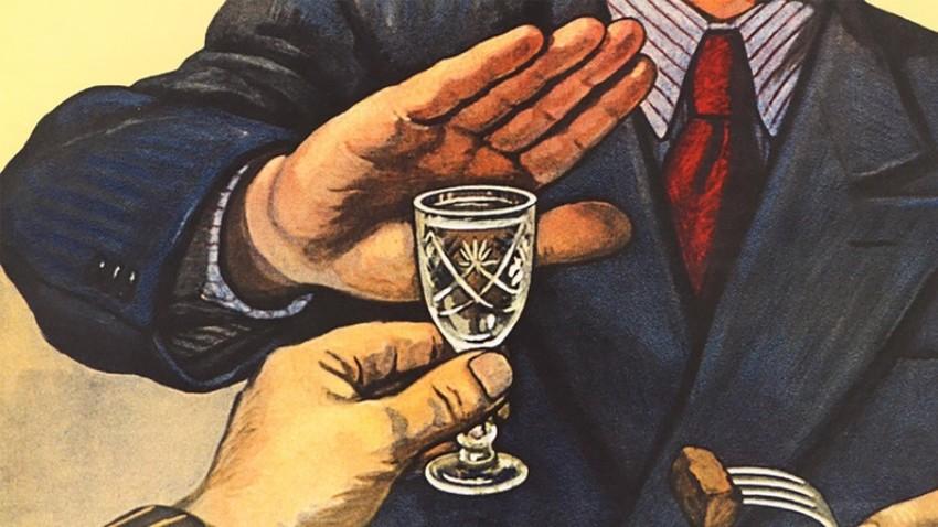 Sovjetski plakat proti alkoholu.