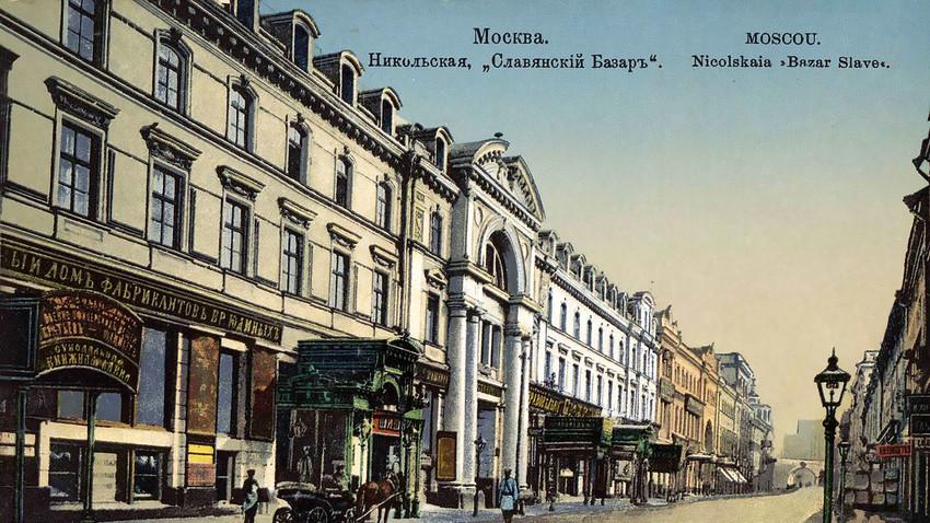 Nikolskaya Street in Moscow. Slavyansky Bazar Hotel.
