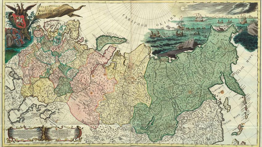 Општа географска карта на Руската империја од првиот официјален атлас на Руската империја (1745).