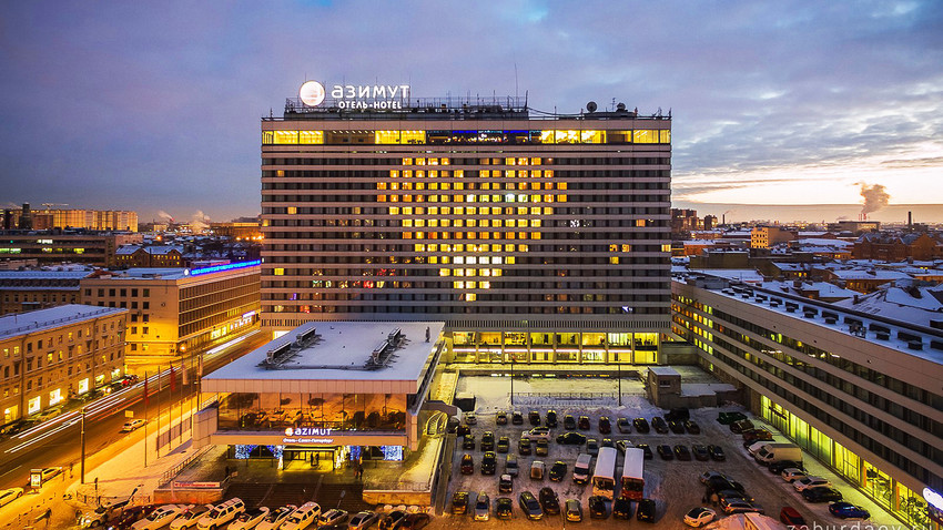 Azimut Hotel in St. Petersburg with a giant heart on a facade.
