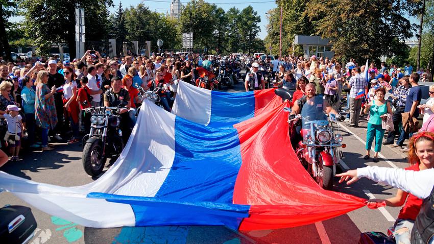 Световен ден на руското единство