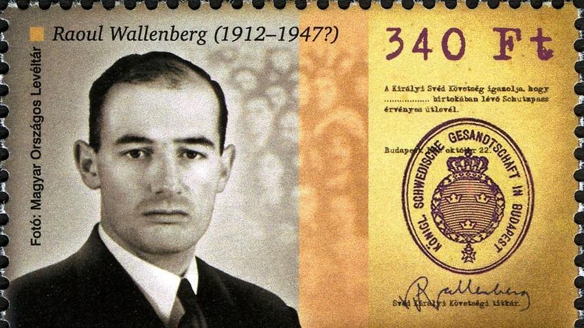Die Briefmarke zum