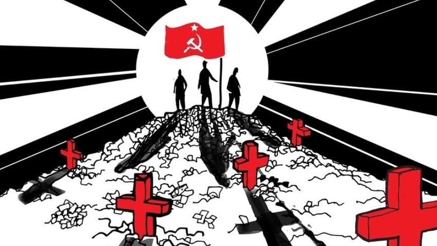 Nekateri nekdanji voditelji Komunistične partije Sovjetske zveze so morda danes zelo bogati ljudje.