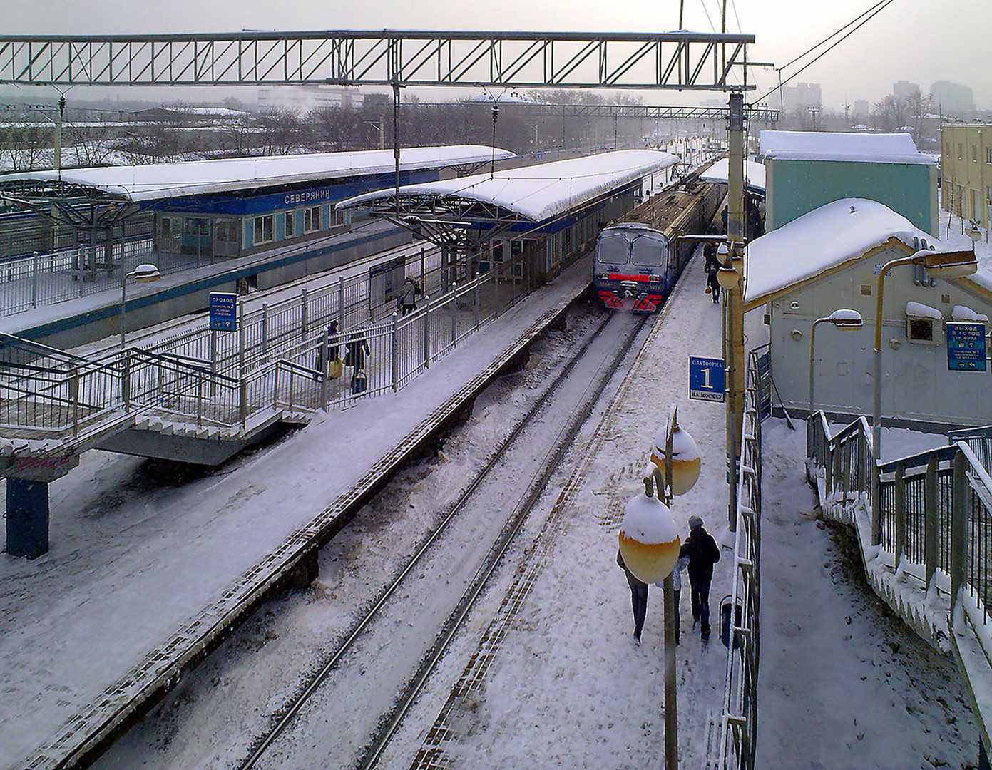 """Severyanin"" railway platform."