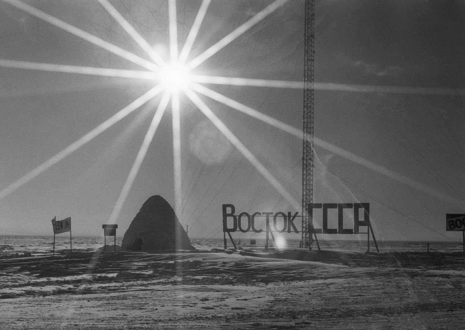 La estación rusa Vostok en la Antártida, 1994.