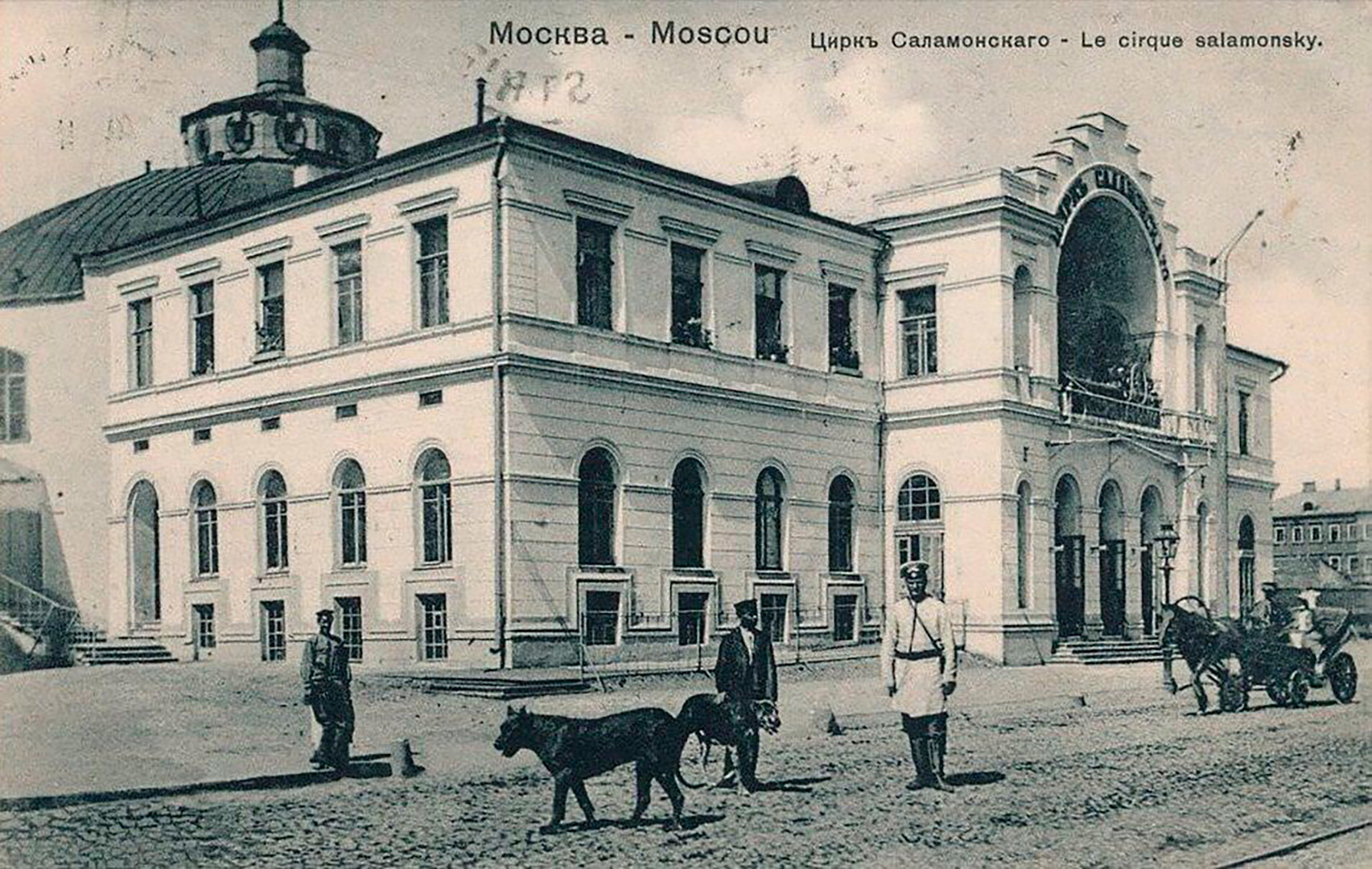 @iloveoldmoscow / Archives