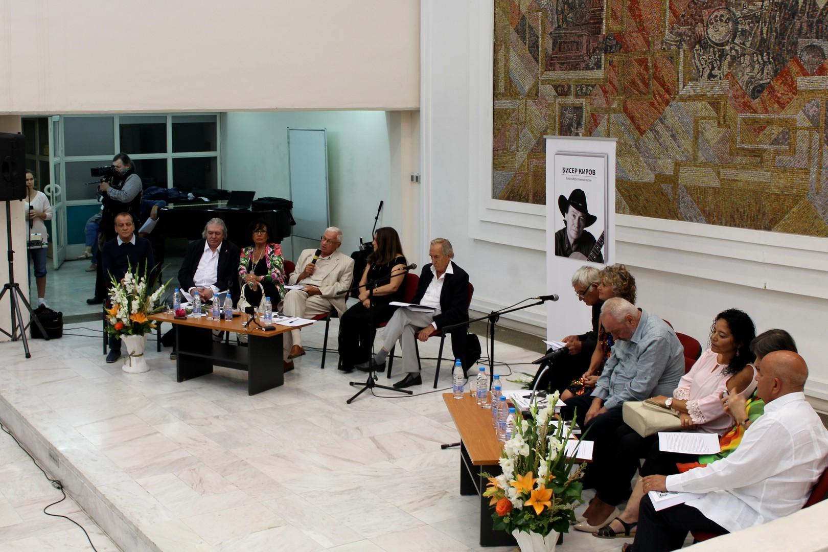 Колеги, близки и приятели на Бисер Киров представят книгата му.