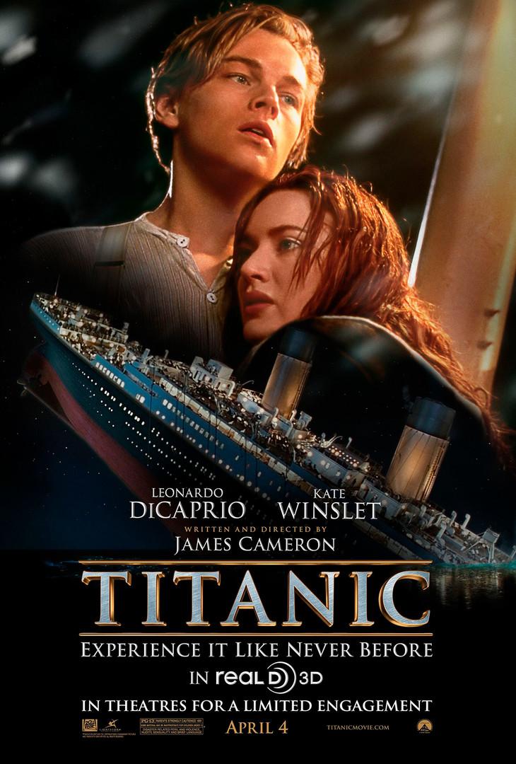 """Постер за филмот """"Титаник"""""""
