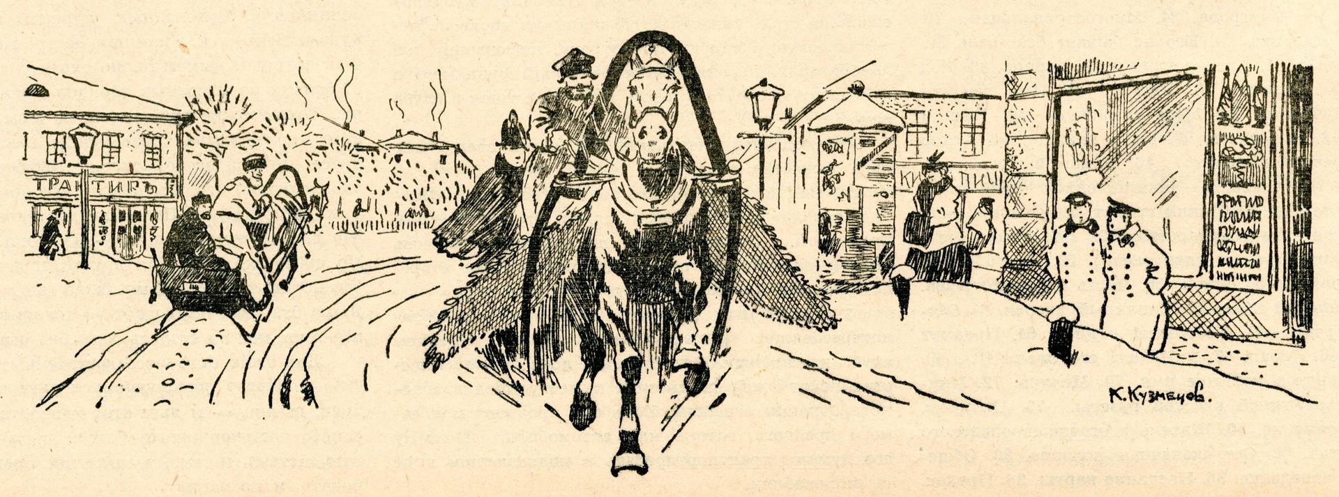 Цртеж оловком Константина Кузњецова. Извор: лична архива Ирине Антанасијевић