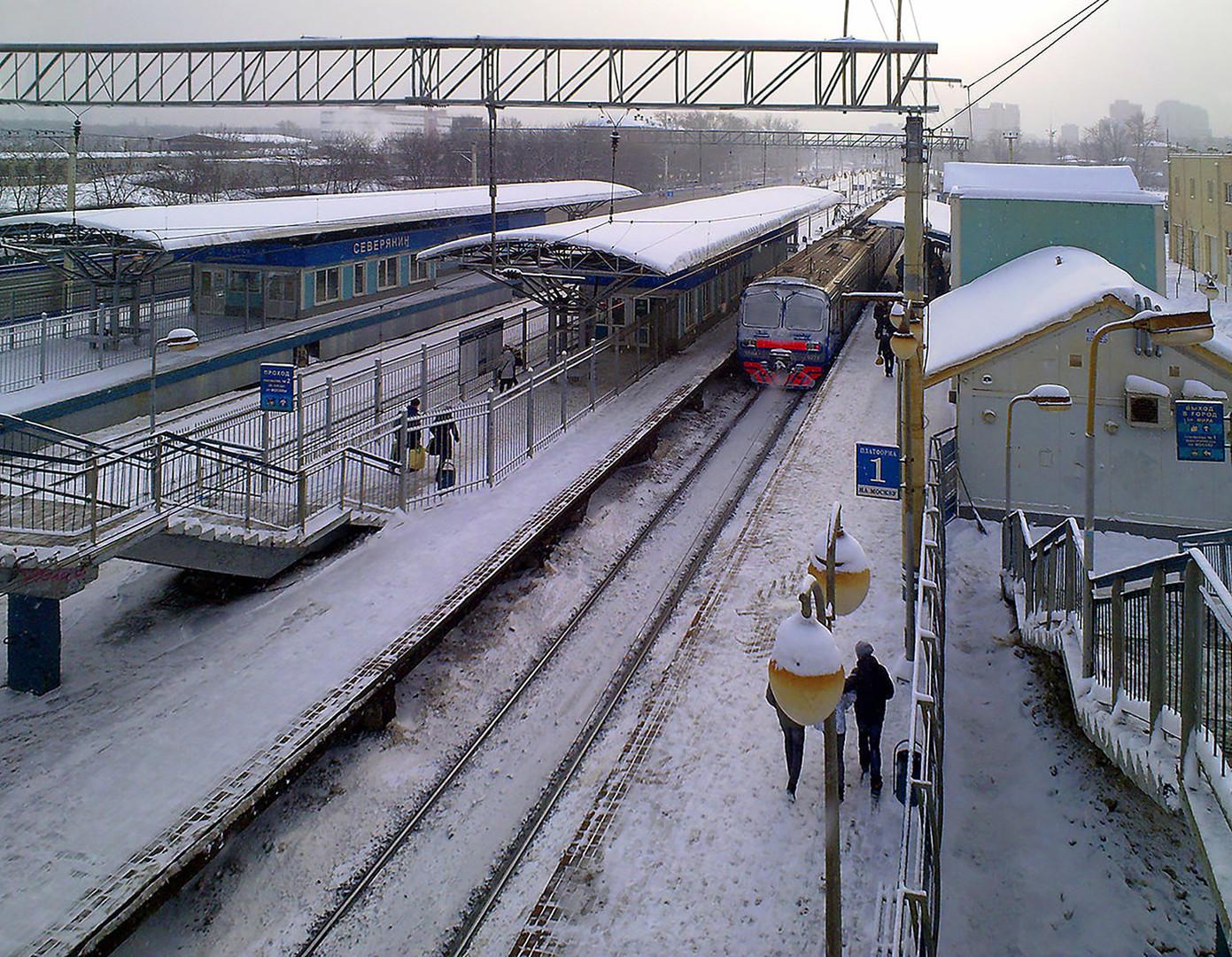 Železniška postaja Severjanin