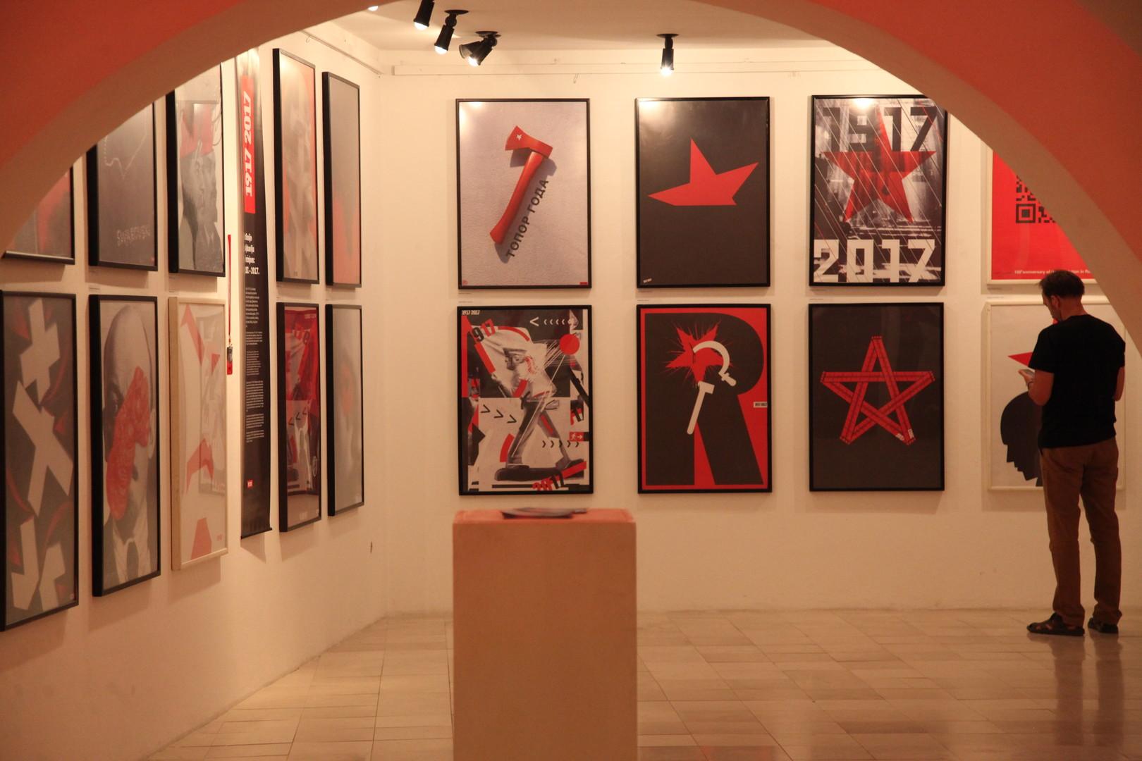 """Izložba plakata """"Iz Rusije s ljubavlju i mržnjom 1917.-2017."""""""