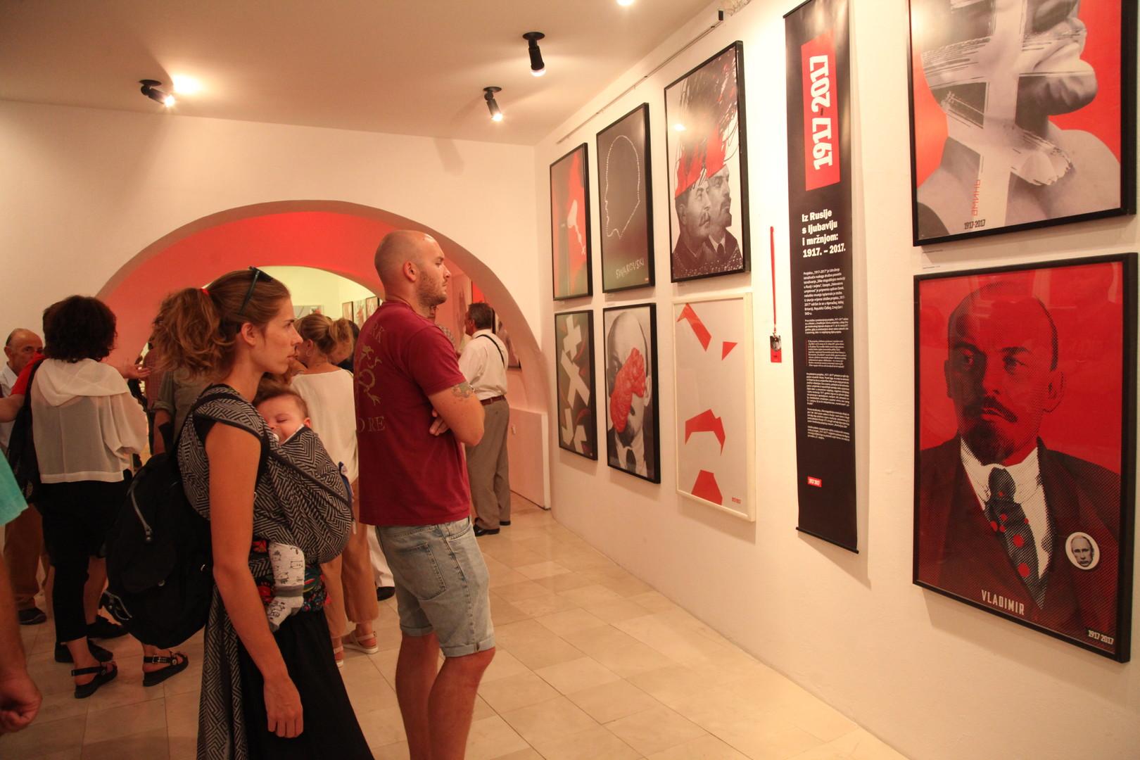 Izložba plakata