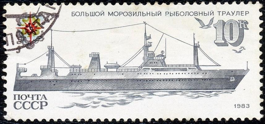 Poštni žig, ki prikazuje BMRT - razred, ki mu je pripadala ladja Belokamensk.