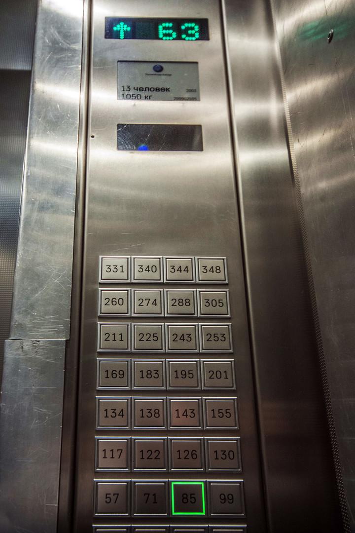 Високоскоростен асансьор в Останкино.