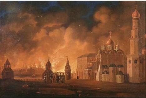 Po ukazu generala Kutuzova je ruska vojska pred taktičnim umikom iz Moskve zažgala mesto in vsa skladišča hrane, da sovražnikova vojska ne bi mogla napolniti svojih zalog.