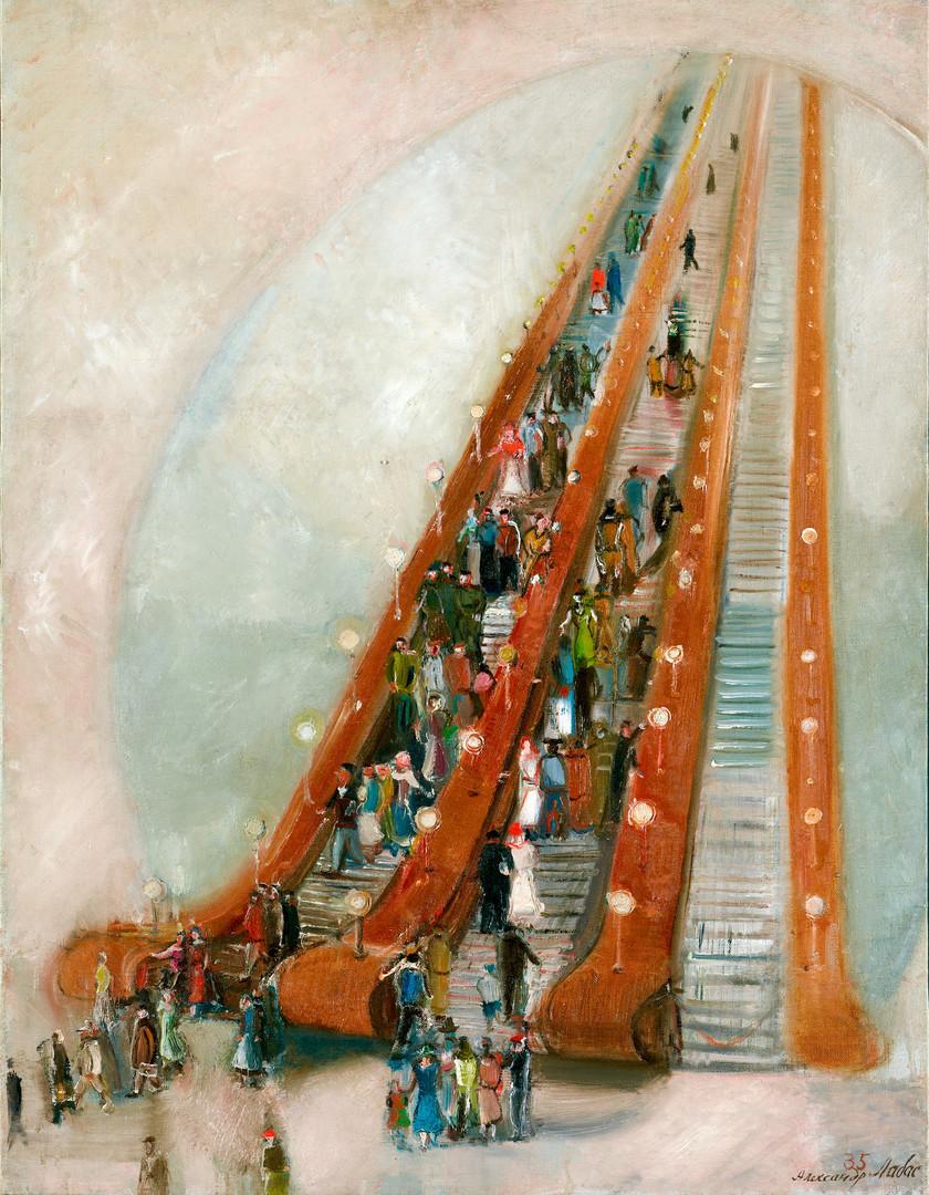 Aleksandr Labas. Metrô, 1936