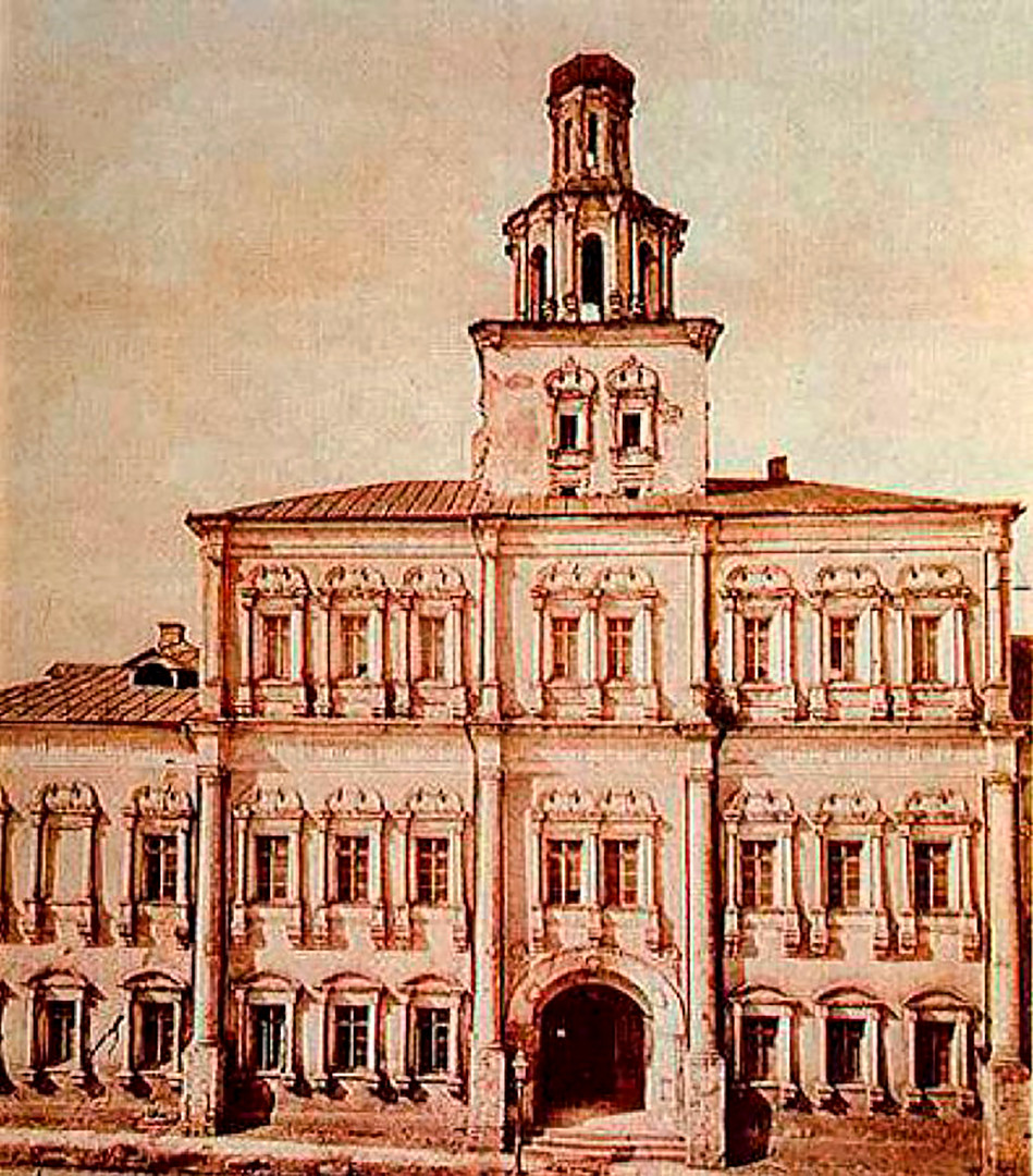 The first building of Moscow University.