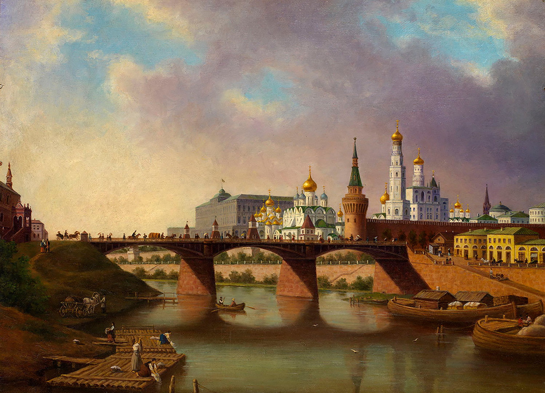 El río Moscova.