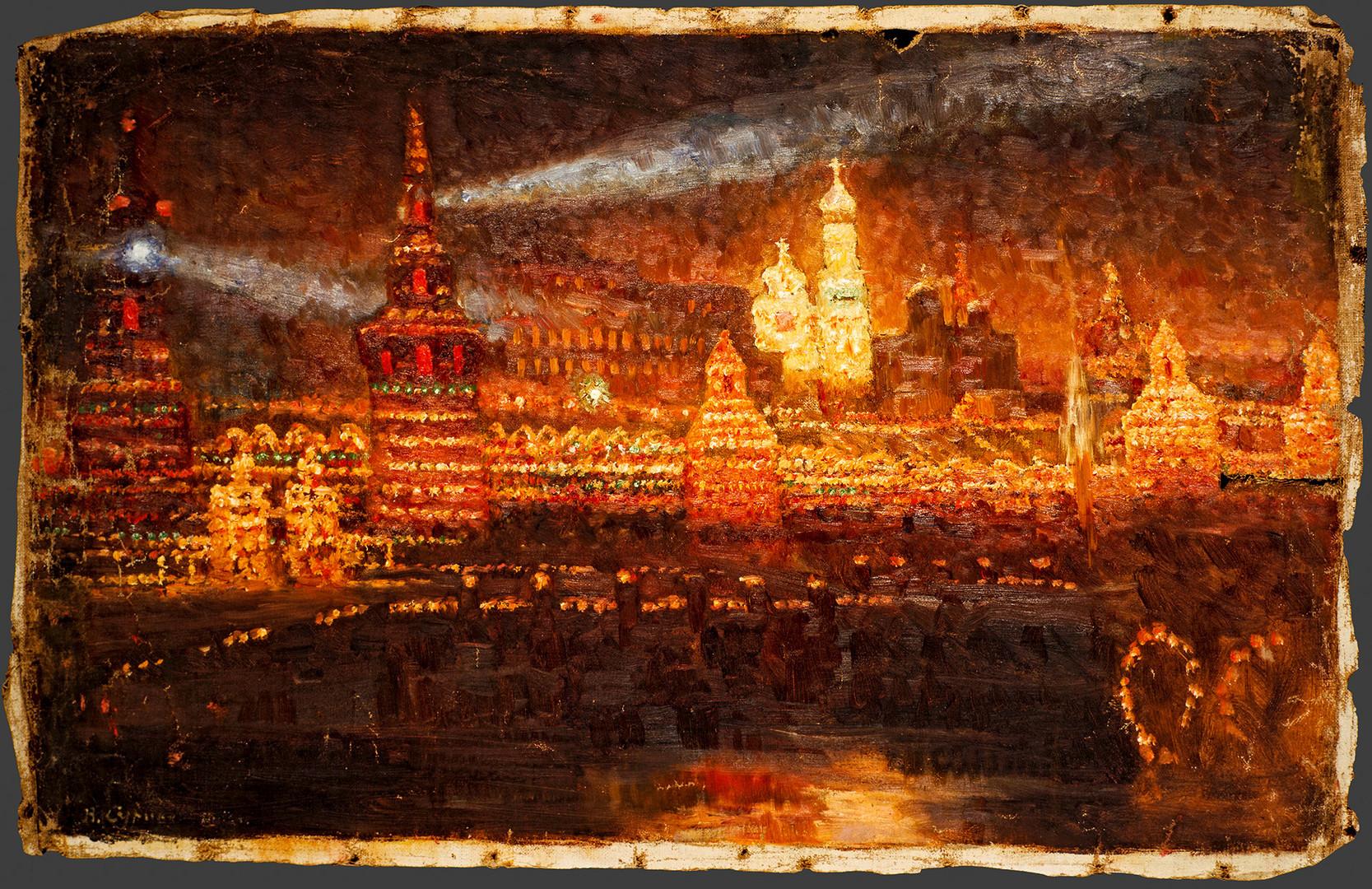 Vassili Sourikov. L'illumination du Kremlin de Moscou. 1883.