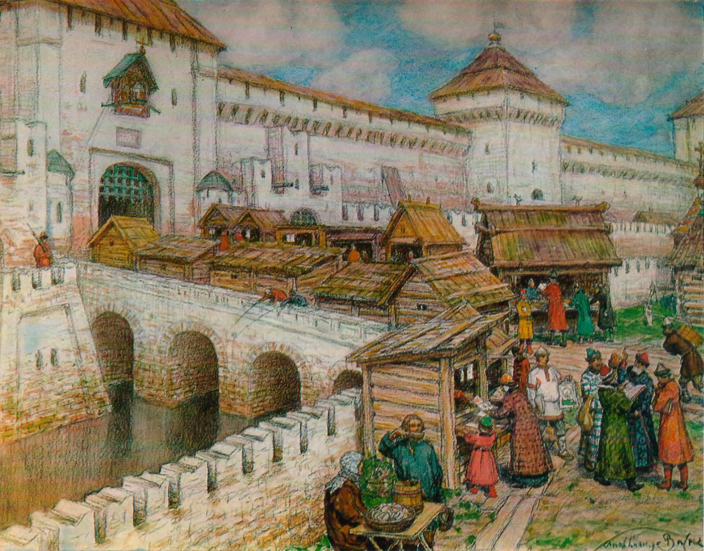 Knjigarne na mostu Spasskij v 17. stoletju.