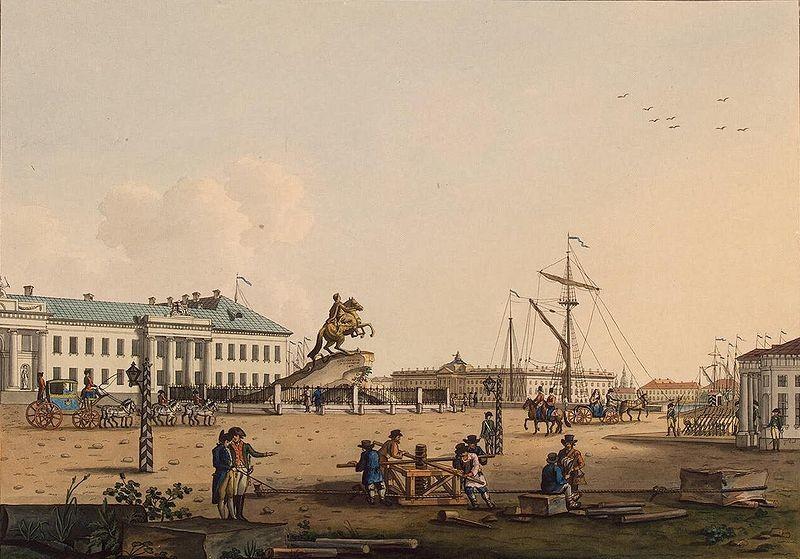 Сенатски трг у Санкт Петербургу, новој руској престоници. / К. Лудвиг