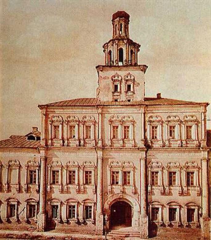 Прва зграда Московског универзитета.
