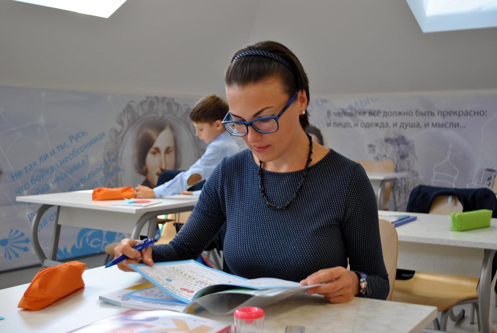 Катарина Лане у руској школи.
