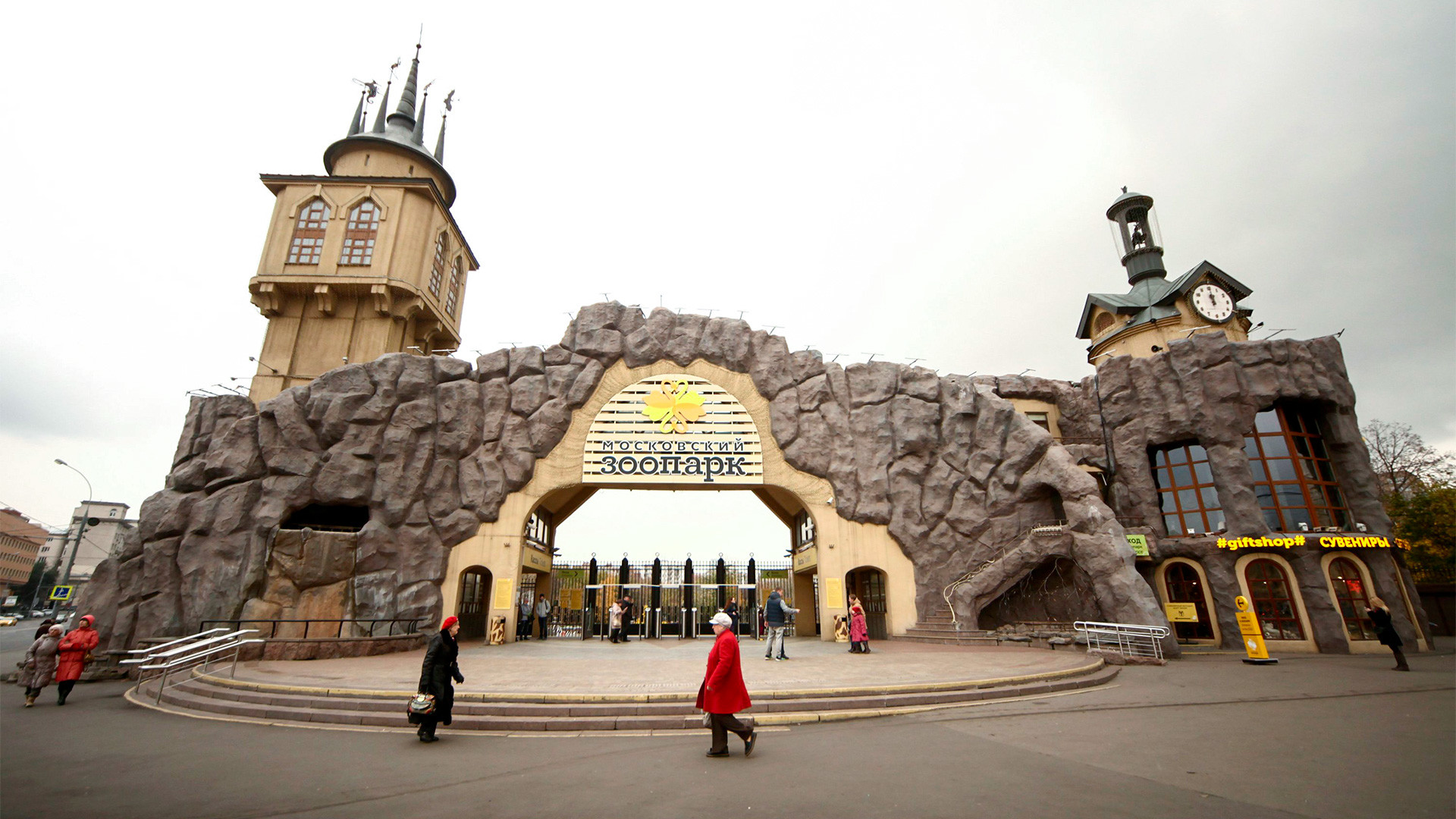 Main entrance in Moscow Zoo.