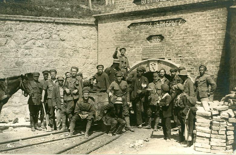 Бивши руски военни на рудника