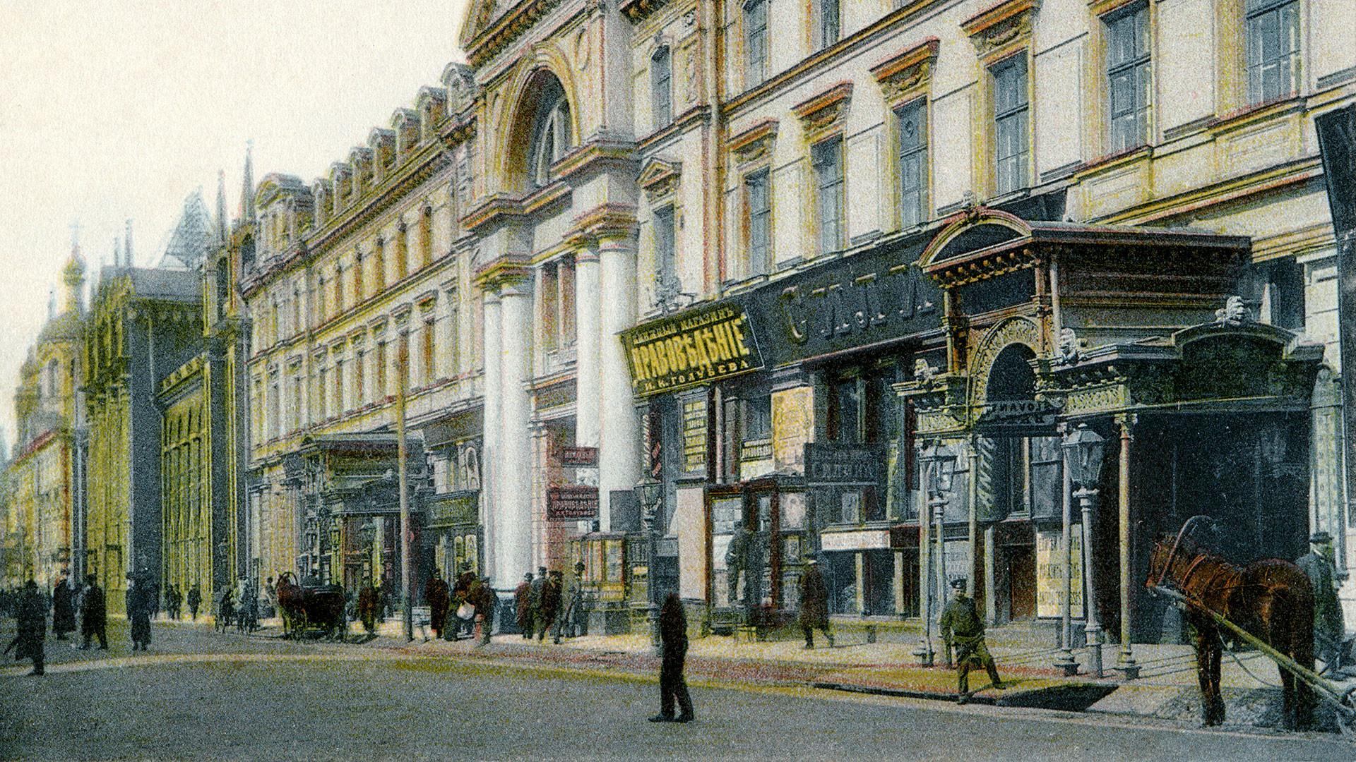 Nikolskaya Street in Moscow. Slavyansky Bazar Hotel. A pre-revolutionary postcard.