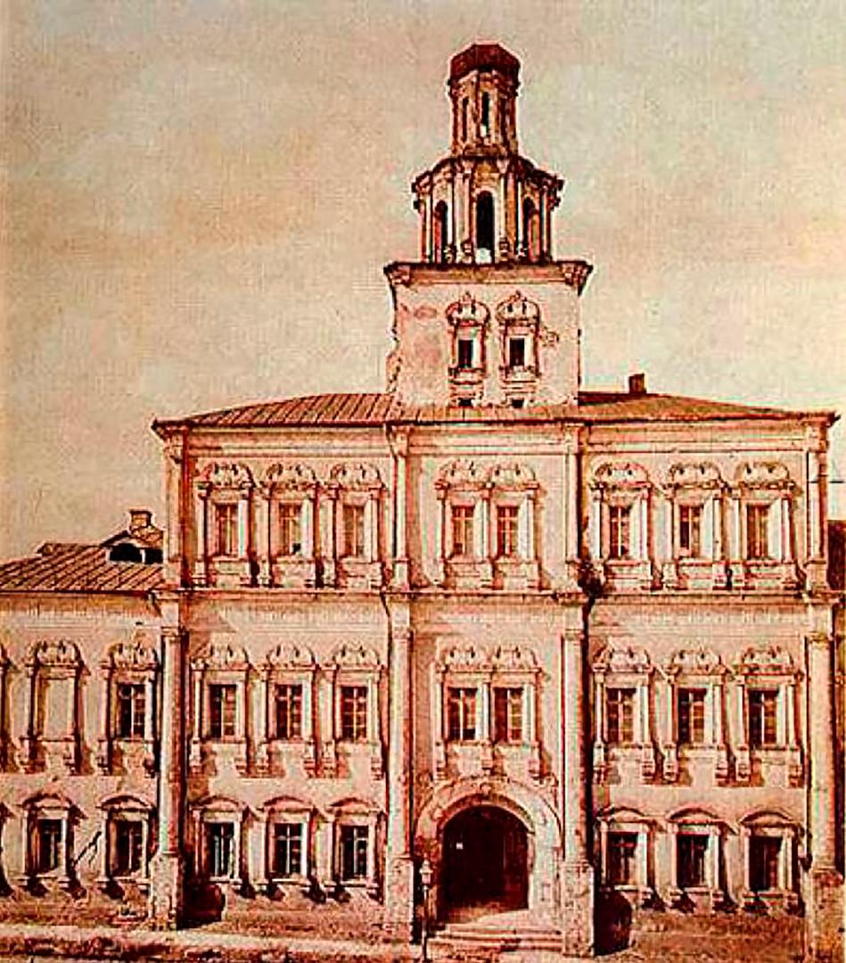 El primer edificio de la Universidad Estatal de Moscú