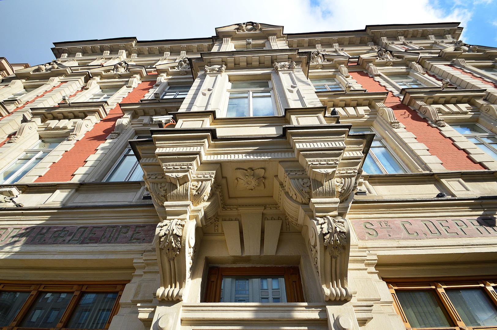 L'antica casa dei venditori di vino Deprez a Mosca