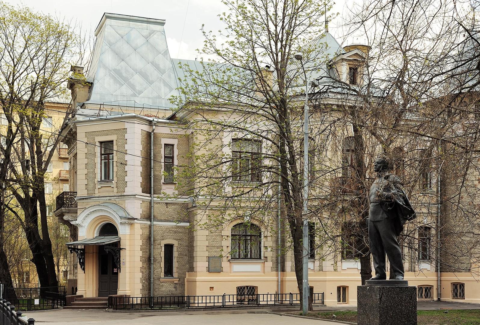 L'antica casa del mercante di tè David Vysotskij a Mosca