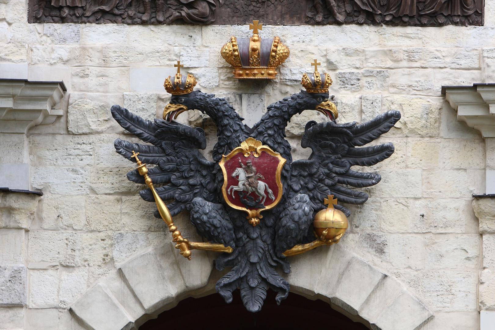 Uno stemma sulla Fortezza di Pietro e Paolo