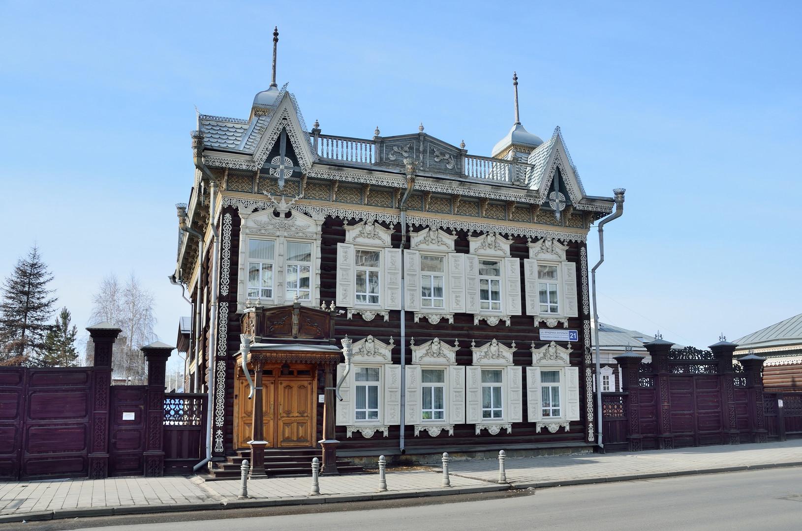 Haus des Kaufmanns Schastina in Irkutsk, Engels-Straße 21 - mit der typisch sibirischen