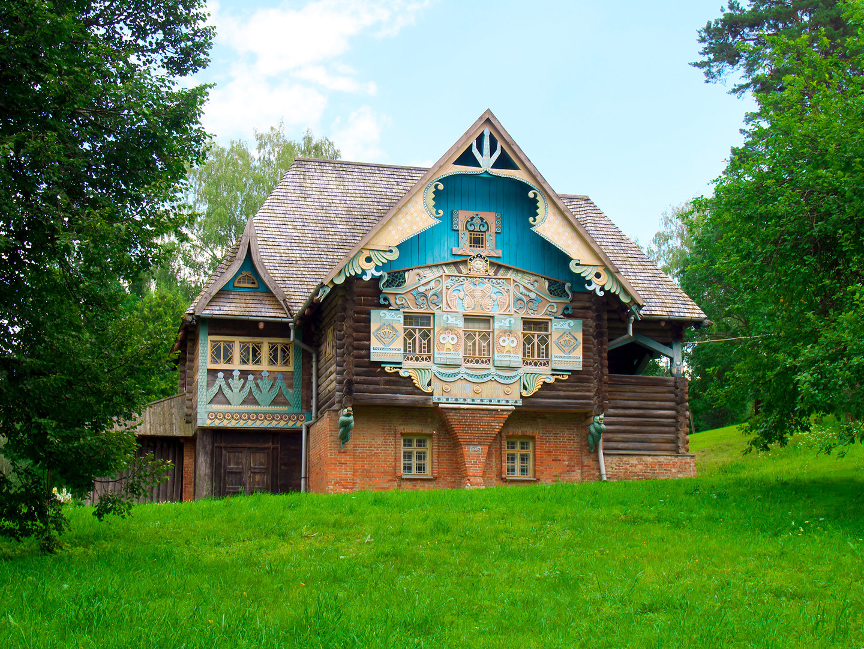 Историко-архитектурен комплекс