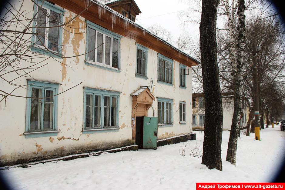 Zagorsk-6