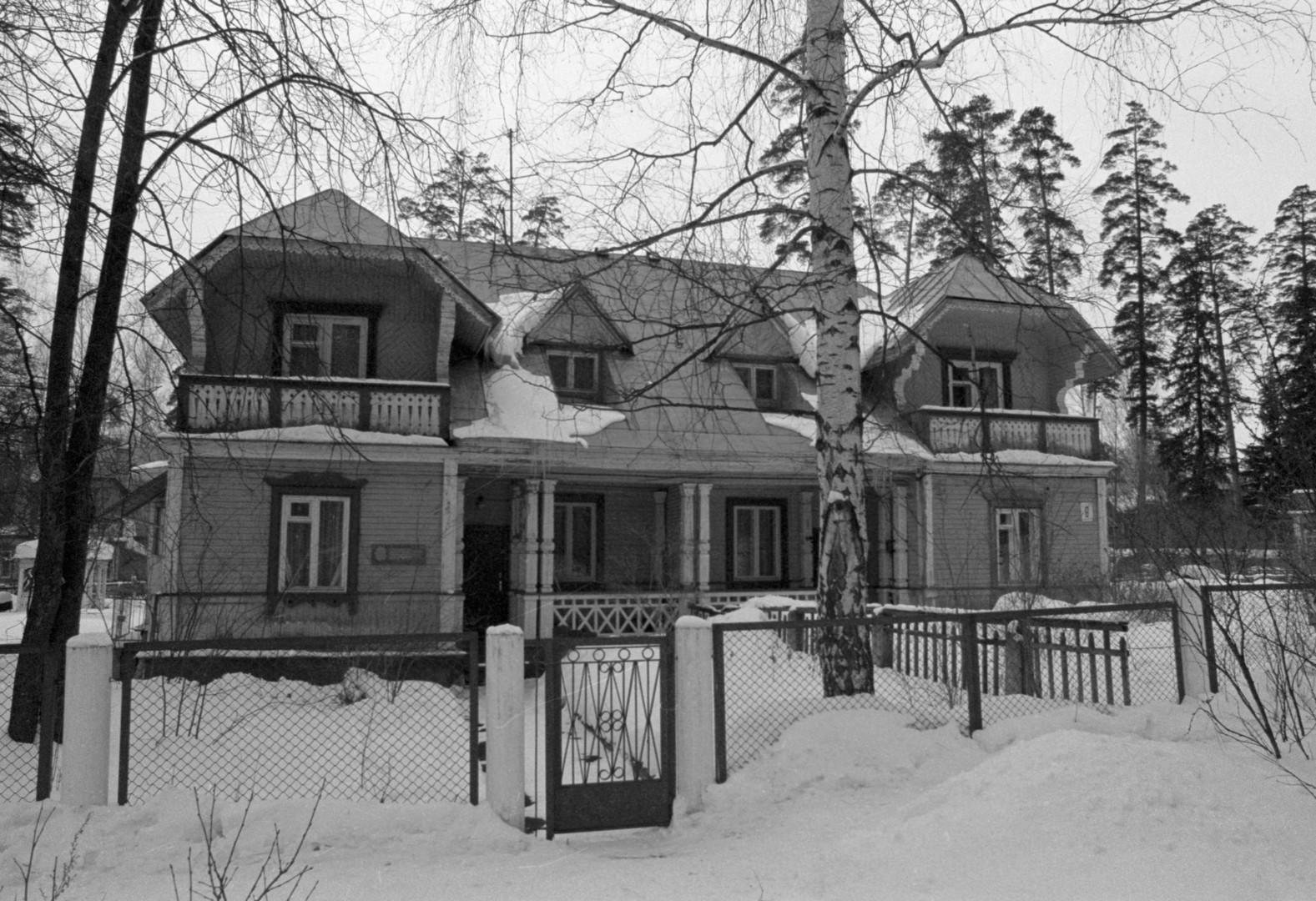 Hiša, kjer je živel akademik Saharov v času razvoja sovjetske vodikove bombe, 17. 12. 1992.