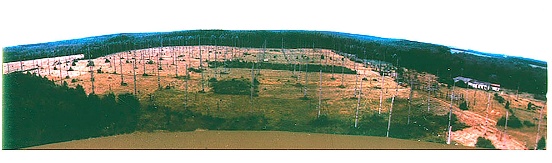 La Instalación de Calentamiento Ionosférico de Sura, región de Nizhni Nóvgorod