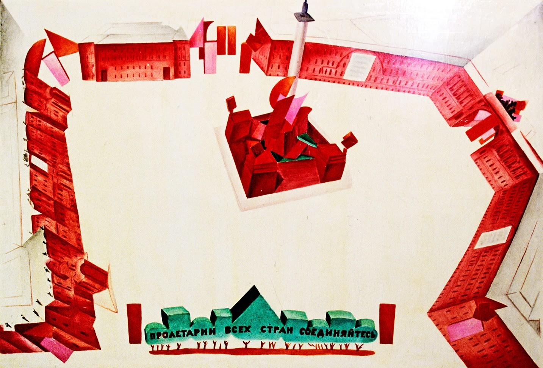 Творба на художника Нейтън Алтман (1889-1970). Репродукция. Държавен руски музей в Ленинград (днешен Санкт Петербург).