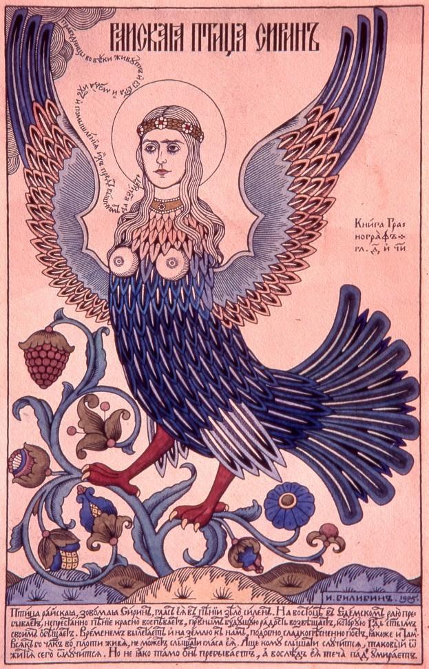 Иван Билибин, райската птица
