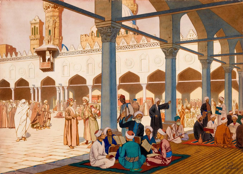 Дворът на джамията