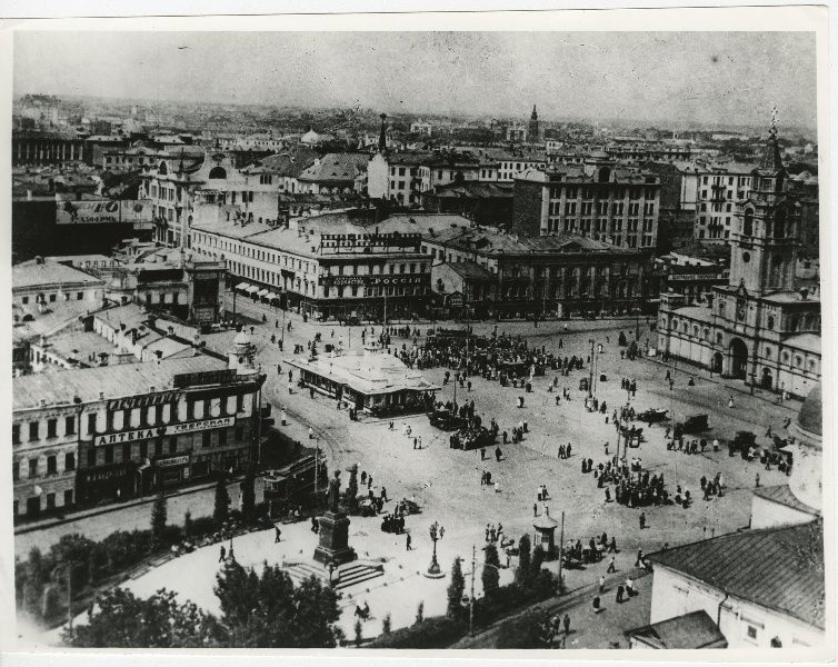 Демонстрация на площад