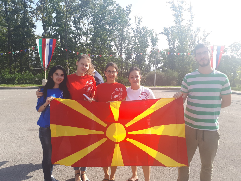 Студентите-русисти од Република Македонија.