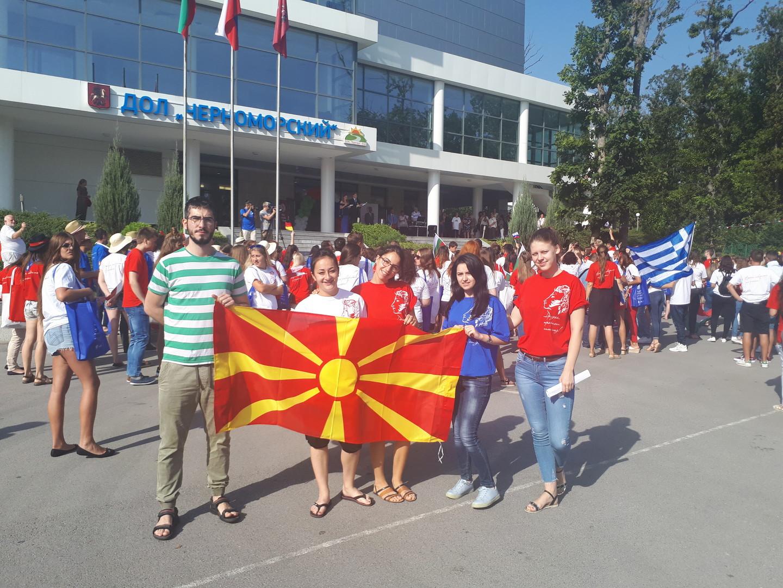 Студентите-русисти од Република Македонија