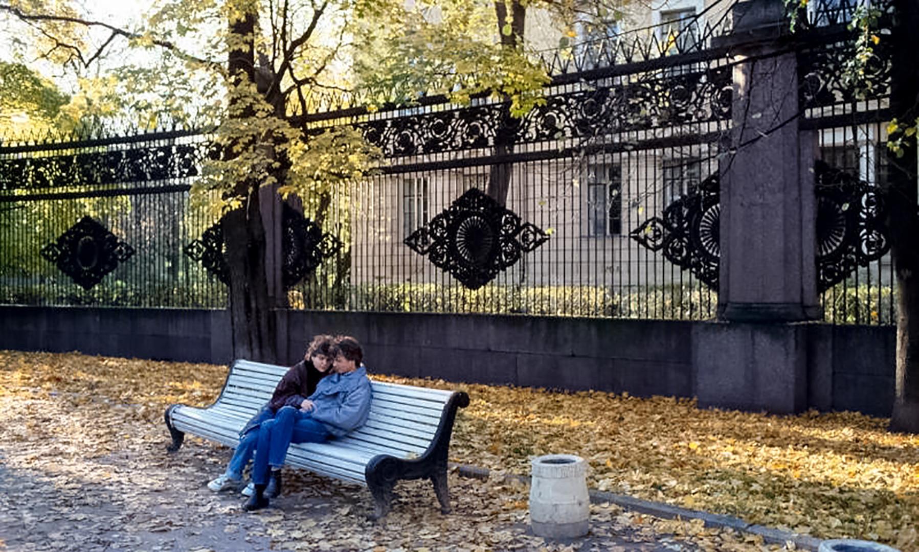 Заљубљени у парку.